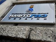 """""""Нафтогаз Украины""""  невысоко оценивает вероятность закупок газа в России до конца 2019 года"""