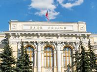 Эксперт: санация крупных банков грозит огосударствлением всей банковской системы