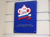 Российский бюджет сэкономит на пенсиях 560 млрд рублей за два года