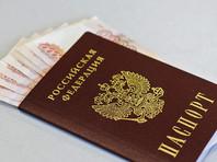 Получение гражданства РФ могут упростить за крупные  инвестиции на Дальнем Востоке