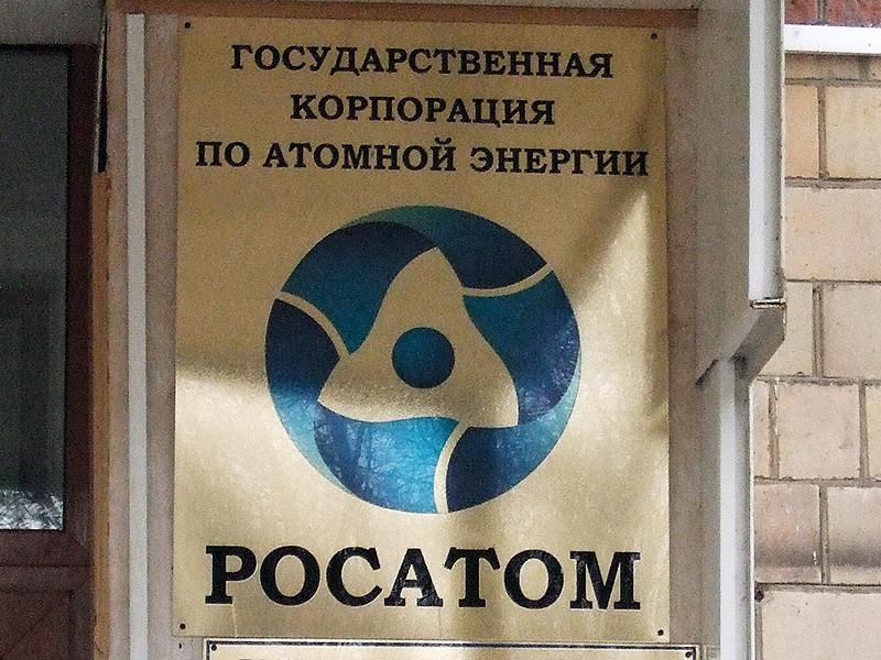 """Администрация Приморского края и госкорпорация """"Росатом"""" на Восточном экономическом форуме подписали соглашение о создании на острове Русский центра ядерной медицины стоимостью около 2,5 миллиарда рублей"""