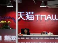 Alibaba открывает новую торговую площадку в России