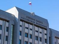 Счетная палата: деньги на приоритетные проекты правительства поступают с опозданием минимум на два месяца