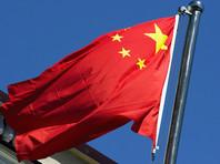 Китай раскритиковал решение агентства S&P о снижении  суверенного рейтинга страны