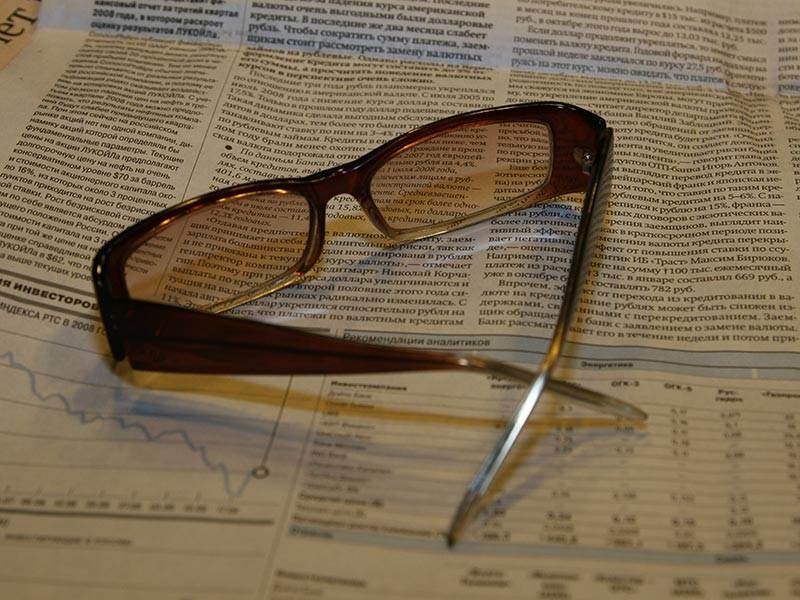 """Результаты исследования """"Инфляционные ожидания и потребительские настроение населения"""", проведенного ЦБ в августе, показывают, что 88% россиян не замечают влияния экономического роста на собственное благосостояние"""