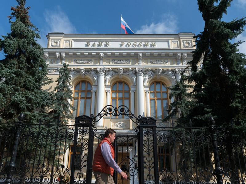 В ЦБ разработали законопроект об ограничении выезда из России для владельцев и руководителей проблемных банков