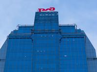 РЖД получит право устанавливать долгосрочные тарифы на перевозку грузов