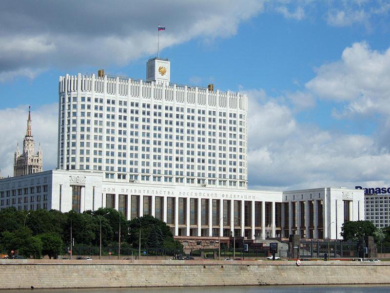 Правительство повысило прожиточный минимум в России на 4%, он перевалил за 10 тыс. рублей