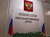 В Госдуме предложили распределять 20% от дохода с добычи ископаемых между гражданами