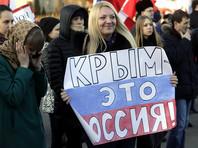 Прямые потери российской экономики, связанные с введением санкций против РФ из-за присоединения Крыма, составили 55 млрд долларов