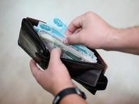 Минтруд подготовил законопроект о приравнивании МРОТ к прожиточному минимуму до 2019 года