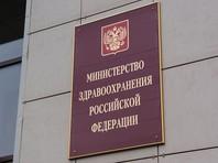 Минздрав РФ требует, чтобы по интернету разрешили продавать только безрецептурные лекарства