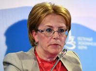 Скворцова хочет снизить потребление алкоголя в России до рекомендуемых ВОЗ 8 литров на душу населения в год
