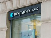 """Банк """"Открытие"""" по итогам первого полугодия 2017 года занимал 7-е место по размеру активов в рэнкинге """"Интерфакс-100"""""""