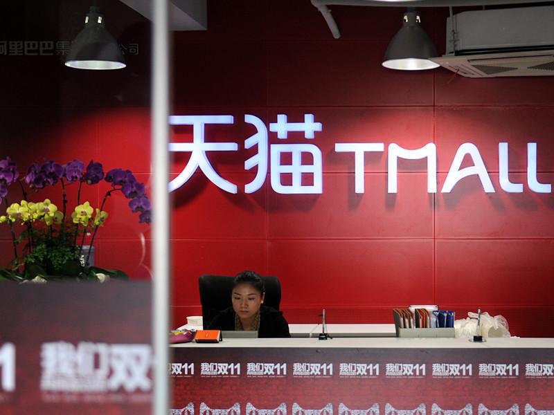 """Китайский интернет-гигант Alibaba выводит на российский рынок торговую интернет-площадку Tmall (в недавнем прошлом - Taobao Mall), которая работает в Китае, Гонконге и Макао по схеме B2C (business to customer, """"от бизнеса к потребителю"""")"""