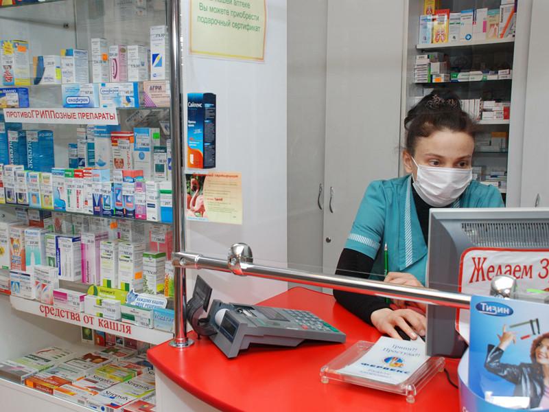 Ассоциация российских фармацевтических производителей (АРФП) предлагает перенести срок перехода на тотальную маркировку лекарств с 2019 на 2021 год