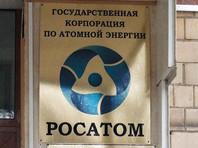 """""""Росатом"""" создаст на острове Русский центр ядерной медицины за 2,5 млрд рублей"""