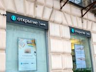 """S&P улучшило прогноз по долгосрочным и краткосрочным рейтингам банка """"Открытие"""""""