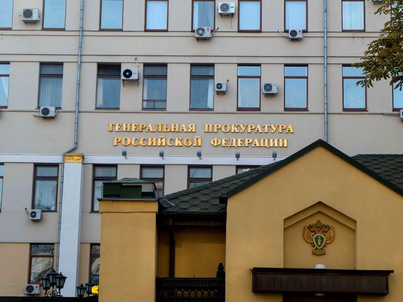 Генпрокуратура получит новые полномочия по отслеживанию зарубежных счетов, чтобы вернуть деньги коррупционеров