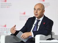 Силуанов в шутку предложил Москве дать в долг федеральному бюджету