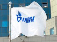 """Верховный суд Украины отказался рассматривать жалобу """"Газпрома"""" на штраф в размере 6,7 млрд долларов"""