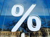 Доля мошеннических кредитов в России за полгода сократилась на 15%