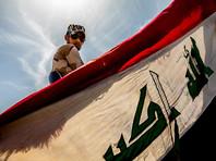 """Центральная власть Ирака назвала сделку """"Роснефти"""" и Иракского Курдистана незаконной"""