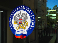 Британские Виргинские острова исключены из черного списка офшоров российского ФНС