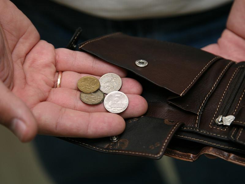 Семь миллионов россиян фактически не могут платить по кредитам, но и воспользоваться законом о банкротстве они не в состоянии из-за слишком высокой стоимости этой процедуры