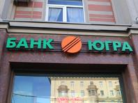 """""""Дыра"""" в капитале банка """"Югра"""" может вырасти до 135 млрд рублей"""