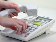 """Одна из самых распространенных в РФ схем мошенничества - """"получите кредит после перевода первоначального взноса"""""""