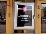 ФАС одобрила объединение бизнесов AB InBev и Efes в России