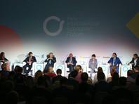 На международном экономическом форуме в Киеве украинские политики предсказали своей стране скорый инвестиционный бум