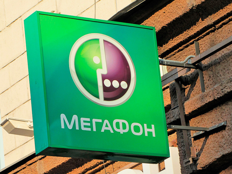 """Шведская телекоммуникационная компания Telia AB договорилась о продаже всего своего пакета """"МегаФона"""" - 19% - """"Газпромбанку"""""""