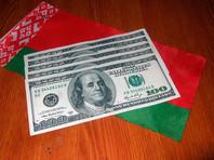 В Москве назвали сумму белорусского долга по госкредитам от РФ