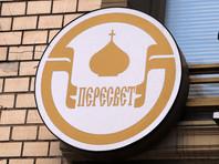 """ЦБ вернул """"Пересвету""""  право обслуживать предприятия ОПК"""