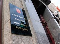 АКРА: как Москва хочет спасти регионы от долговой ямы