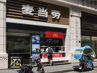"McDonald's в Китае сменил название на ""Золотые арки"""
