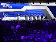 "На инвестфоруме ""Россия зовет!"" представили чудеса экономики на фоне обнищания населения"