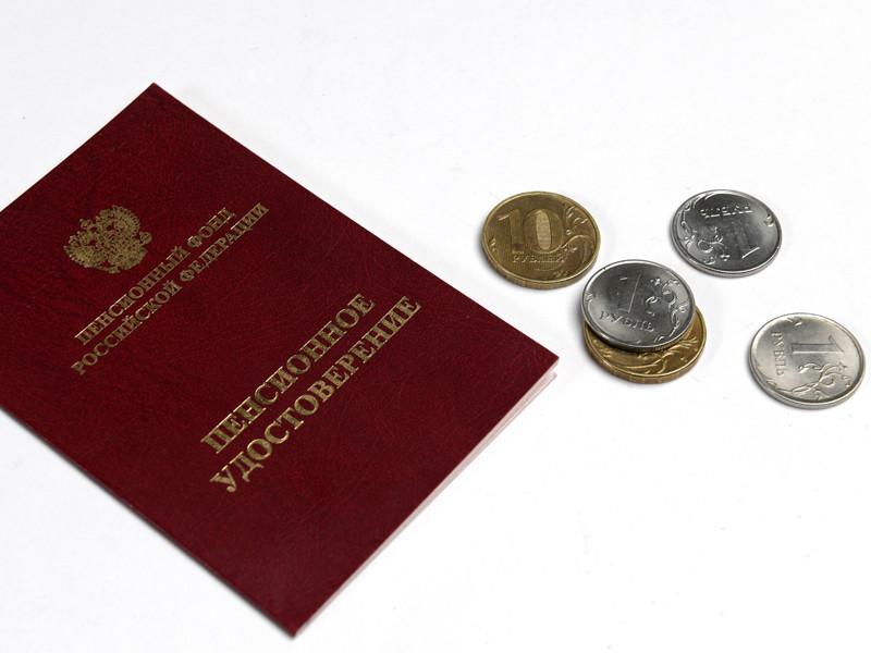 Пенсионные накопления населения РФ заморозят до 2020 года
