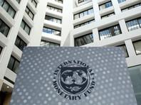 Для получения очередного транша МВФ потребовал от Украины провести три реформы: пенсионную, приватизационную и антикоррупционную