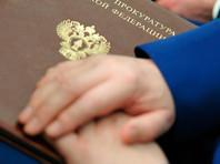 Прокуроры за полгода возбудили  32 уголовных дела о воспрепятствовании бизнесу