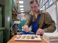 ЦБ выпустит раритетные монеты в 100 рублей из серебра с символами Севастополя и Владивостока, попавшими на новые купюры в 200 и 2000 рублей