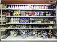 Роспотребнадзор отчитался о снижении количества фальсифицированной молочной продукции в 2017 году