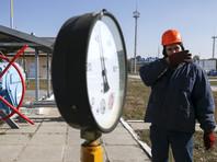 """Украинский """"Нафтогаз"""" снова обвинил """"Газпром"""" в несоблюдении условий транзита газа в ЕС"""