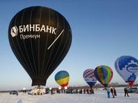 """Центробанк списал деньги со счетов владельцев """"Бинбанка"""""""