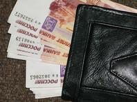 Исследователи из  МФО назвали самые распространенные фамилии людей, которые не отдают долги