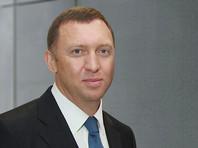 Полина Юмашева (дочь бывшего руководителя администрации Бориса Ельцина Валентина Юмашева) вышла замуж за Олега Дерипаску в 2001 году