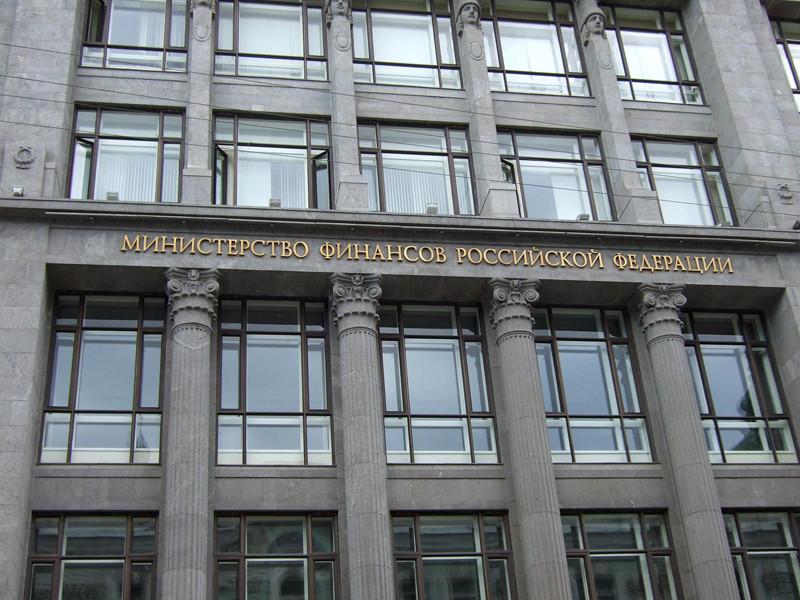 В Минфине заявили, что государство возглавит процесс обращения криптовалют - инструмента мошенников и террористов