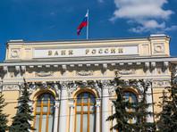 ЦБ продолжает зачистку: отозвана лицензия у очередного московского банка